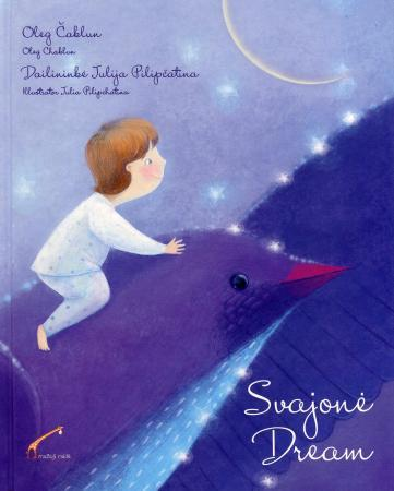 Knyga Svajonė.Dream